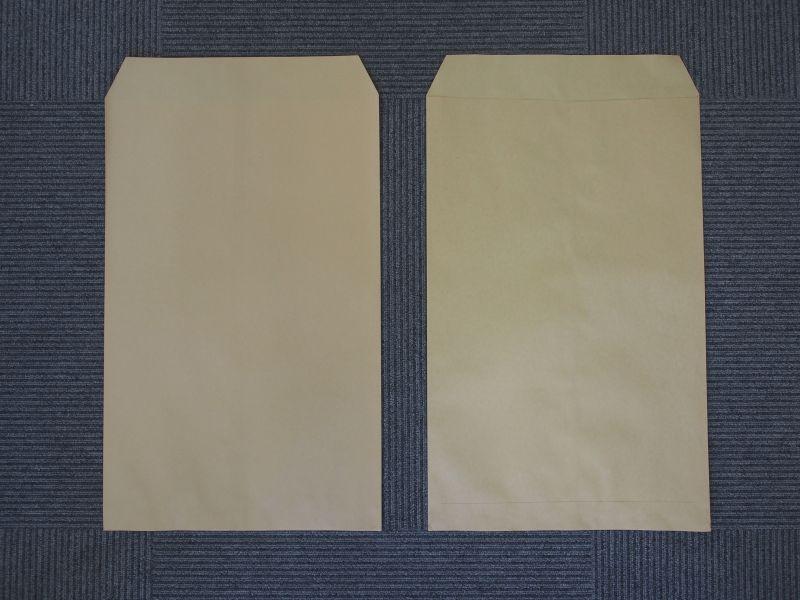 アイテムポストで買える「【プロ御用達】パターン袋 茶色 320×500(mm) 【20枚?購入(発注単位:20枚)】」の画像です。価格は55円になります。